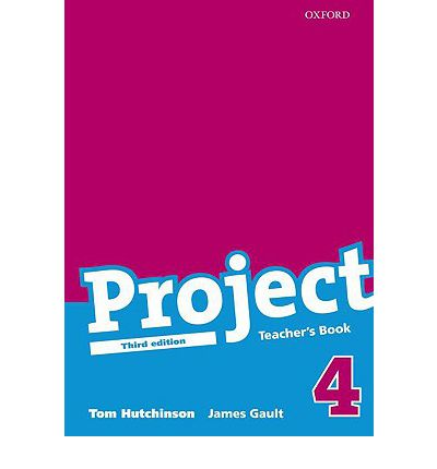 project 4 teachers book free download