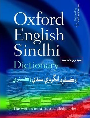 Oxford Picture Dictionary Pdf File
