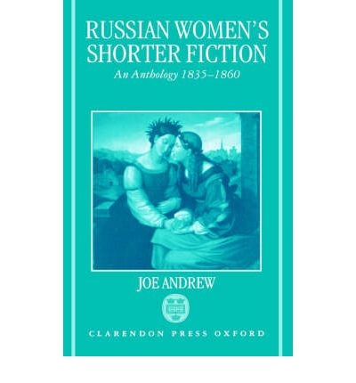 An Anthology Of Russian Women 81