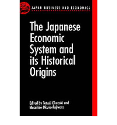 an analysis of the japanese economy from war until 1989 In 1945 japan was a defeated country with its economy in shambles yet, in less than four decades it emerged as the this japanese economic miracle is due in part to the deeply rooted symbiotic relationship between government and a succinct analysis of what americans can learn from japan.