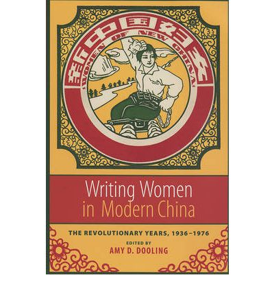 Writing Women in Modern China : The Revolutionary Years, 1936-1976