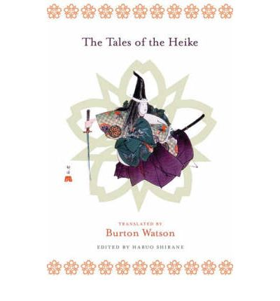The Medieval World of The Tale of the Heike