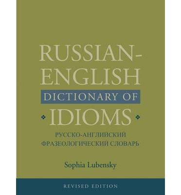 Russian-English Dictionary of Idioms