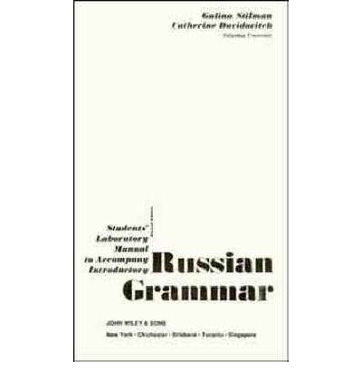 Free Introductory Russian Language 12