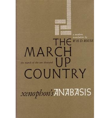 March Up Country: March Up Country