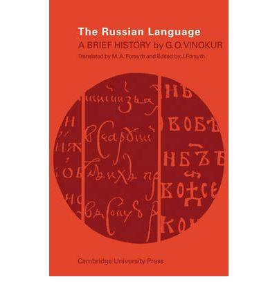 D Russian Language History History 77