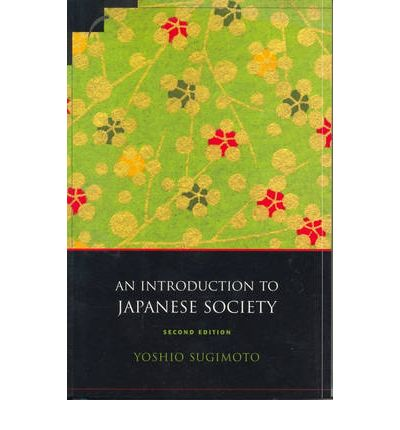 an introduction to the country of japan 10 introduction the purpose of this report is to discuss how the socio-psychological motivations can be satisfied when travel in japan japan is ranked as the 11th country that compare to the world to have one of the largest population with over 127 million people.