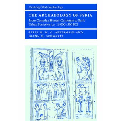The Archaeology of Syria