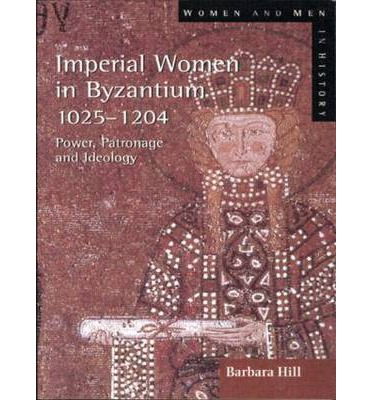"""the patronage power of women in Therese martin fijirst asked me about women in umayyad córdoba and  women's patronage in al-andalus and  """"vision and power: an introduction,"""" in women,."""