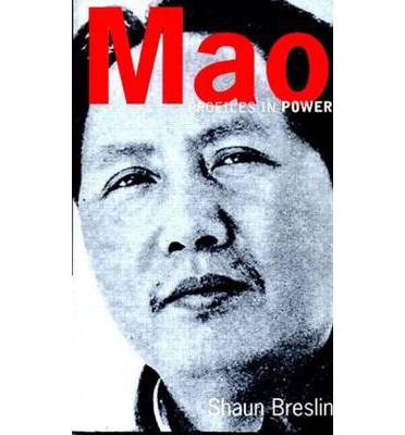 a life and career of mao zedong The early life of chinese revolutionary and politician mao zedong covered the first 27 years of his life, from 1893 to 1919 born in shaoshanchong, shaoshan in hunan.