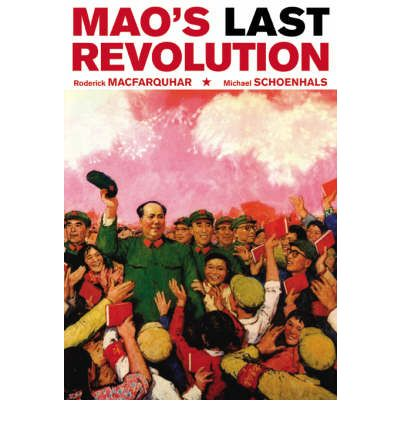 maos cultural revolution In 1966, china's communist leader mao zedong launched what became known as the cultural revolution in order to reassert his authority over the chinese government believing that current communist leaders were taking the party, and china itself, in the wrong direction, mao called on the nation's.
