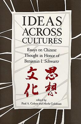 essay on chinese philosophy