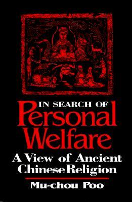 In Search of Personal Welfare