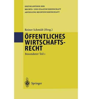 object oriented technology in software design Object oriented programming systems (oops) and object oriented  bertrand  meyer, in his book object-oriented software construction [meyer 1988] gives a .