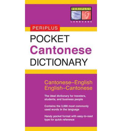 Pocket Cantonese Dictionary
