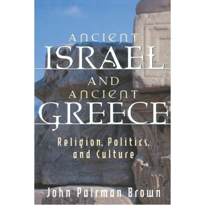 Ancient Israel and Ancient Greece