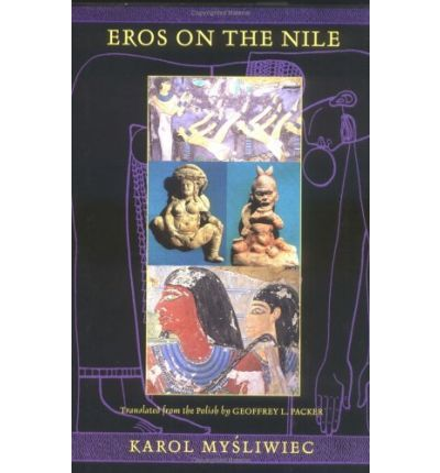 Eros on the Nile