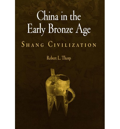 China in the Early Bronze Age