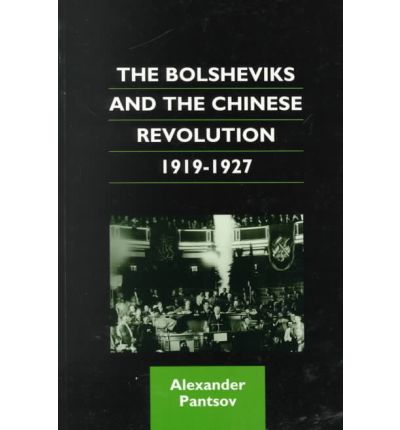 chinese revolution books