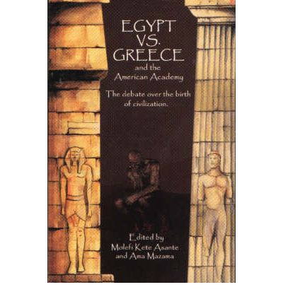 Egypt vs Greece and the American Academy