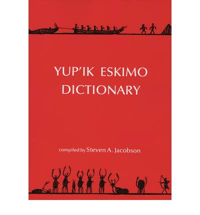 eskimo essay great hoax irreverent language other study vocabulary I i i the great eskimo vocabulary hoax and other irreverent essays on the study of language i i i the university of chicago press chicago and london.
