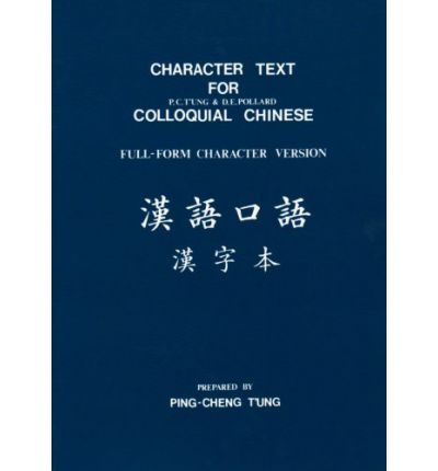 Colloquial Chinese: Character Text (Full Form Character Version)