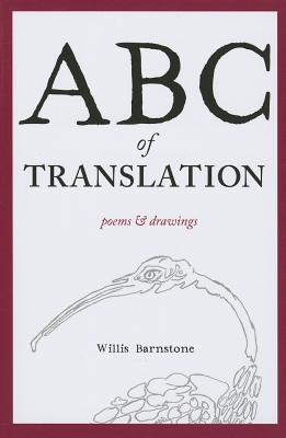 ABC of Translation