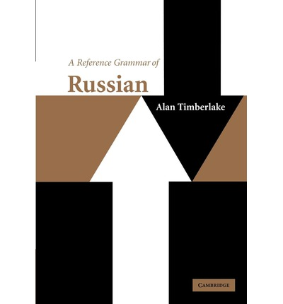 Site Web Line russian reference grammar