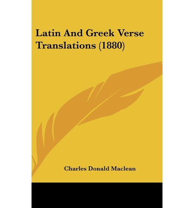 Greek Latin Translations 64