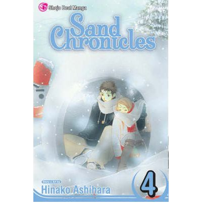 Sand Chronicles