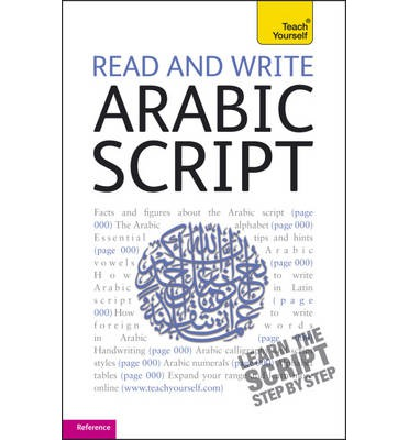 Learn to read and write arabic books for sale