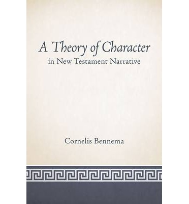 theories of character and characterization Over time, several supporting characters have been introduced and promoted to starring roles, including bernadette rostenkowski-wolowitz, amy farrah fowler, stuart bloom, emily sweeney, and leslie winkle.