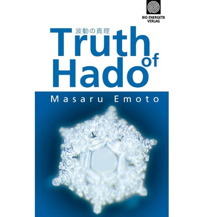 The Truth of Hado