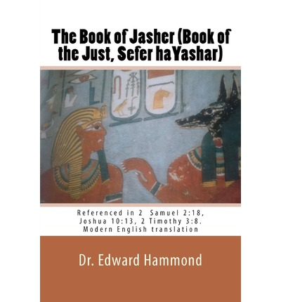 """an analysis of the sefer hayashar Tam's major legal work is sefer ha-yashar (first published in 1811 in vienna """" book of the righteous"""") it contains explanations of 30 tractates of the talmud,."""