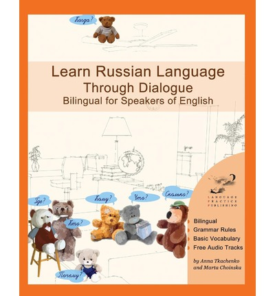 teaching english through translation Culminating projects in english department of english 6-2015 teaching english idioms to l2  of teaching english  through literal translation .