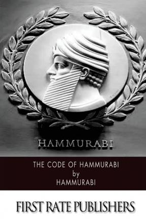 the concept of an eye for an eye in hammurabis code of law A humane civil law the 'code of hammurabi' contains no laws having to do with religion the basis of criminal law is that of equal retaliation, comparable to the semitic law of an eye for an eye.