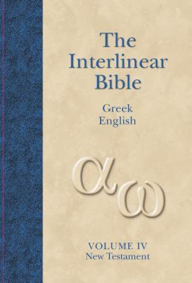 New Testament: Interlinear v. 4