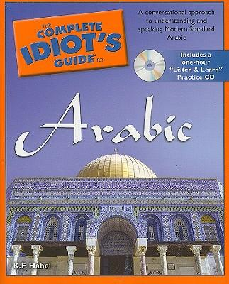 how to say idiot in arabic