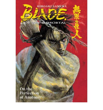 Blade of the Immortal: On the Perfection of Anatomy v. 17