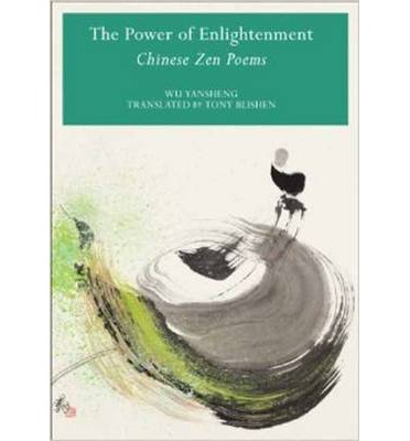 Power of Enlightenment
