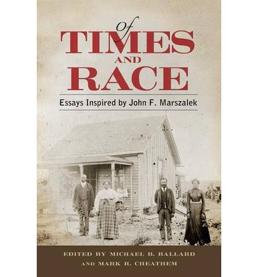 race and ethnic essay