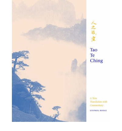 Tao (The Great Mother) is an approachable, comforting, and universal idea