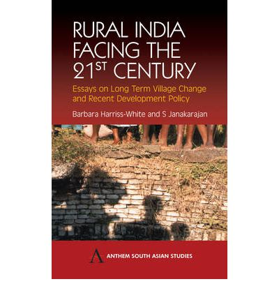 short essay on rural banking