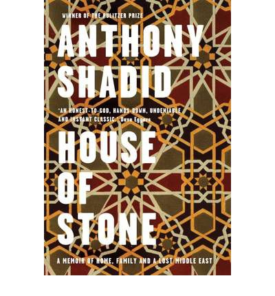 yearning for home in house of stone a memoir by anthony shadid House of stone is an unforgettable memoir of the world's most volatile available at the web address wwwaudiblecouk/access sign in call anytime house of stone is an unforgettable memoir of the world's most volatile landscape and the universal yearning for home anthony shadid.