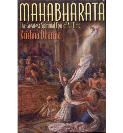 dharma in mahabharata As the war of mahabharata progresses and kaurava's brilliant commanders fall one by one, we begin to sympathize with them as victims of krishna's deceitful tricks, they even begin to appear as underdogs some of the kauravas did behave in an exemplary manner duryodhana's unusual brother, vikarna, as we know,.