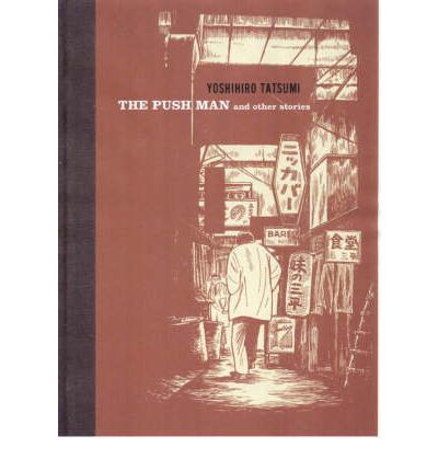 The Push Man and Other Stories