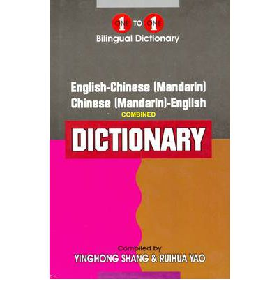 Bilingual multilingual dictionaries | Online free ebooks & texts