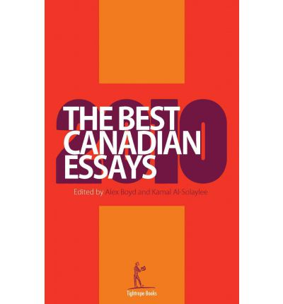 best essay anthologies