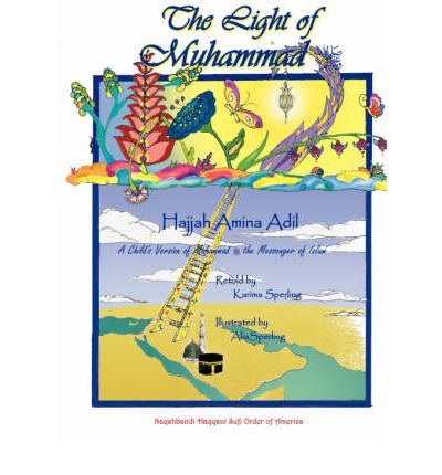 The Light of Muhammad
