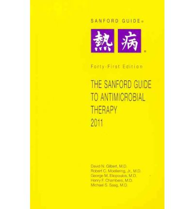The Sanford Guide to Antimicrobial Theory